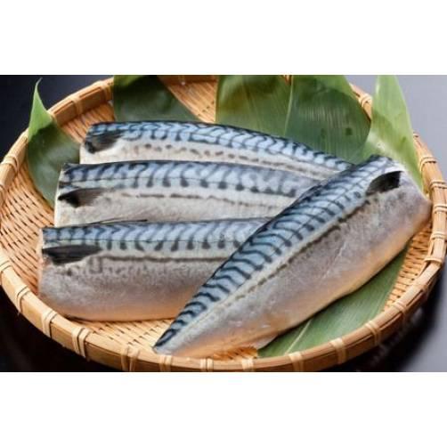 Cá Nục |cửa hàng đặc sản phan rang tại TP.HCM