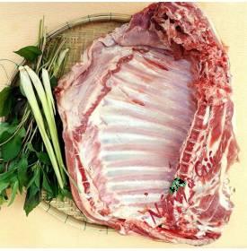 Thịt Sườn Dê |cửa hàng đặc sản phan rang tại TP.HCM